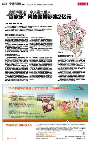 博球_邮政编码查询系统_中国科学院